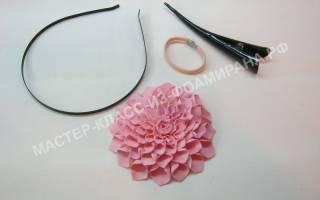 Плоские цветы из фоамирана