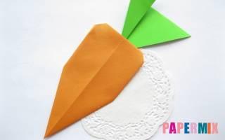 Оригами морковка легкая схема