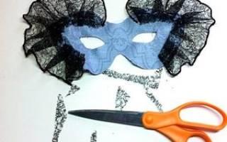 Как сделать маску для карнавала