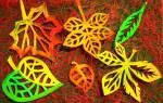 Осенние листочки вытынанки шаблоны