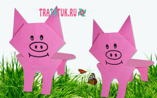 Мордочка свинки оригами