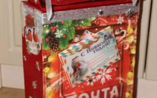 Новогодний почтовый ящик