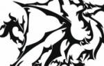 Трафарет дракона для вырезания из бумаги распечатать