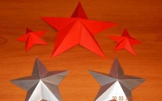 Восьмиконечная звезда шаблон