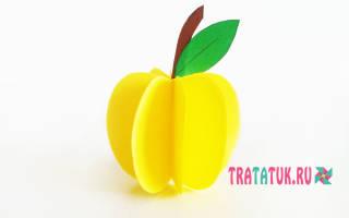 Лист яблока шаблон