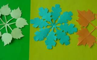 Осенние листья для аппликации шаблоны