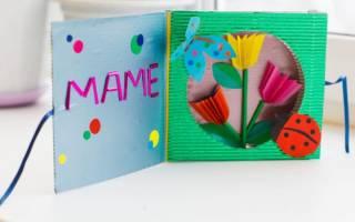 Оригинальная открытка на день матери