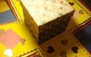 Как сделать коробочку в коробочке