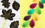 Осенние листочки из бумаги шаблоны