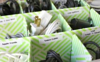 Хранение проводов и зарядок