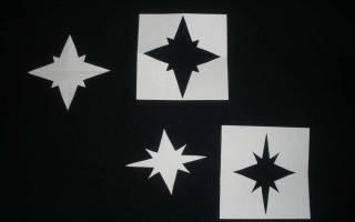 Звезда пятиконечная рисунок для печати