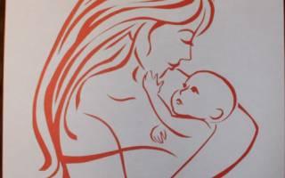 Силуэт матери с ребенком для вырезания
