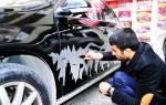 Как самому вырезать трафарет машины не ставить