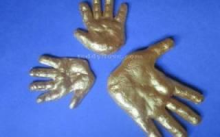 Отпечаток детской ладошки