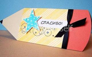 Как сделать открытку к дню учителя