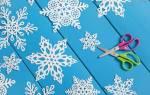Трафареты новогодних снежинок для вырезания