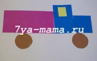 Аппликация машинка из цветной бумаги шаблоны