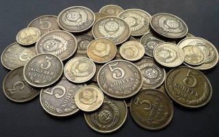 Что делать со старыми монетами