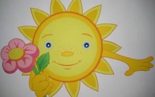 Шаблон солнца с лучами для вырезания