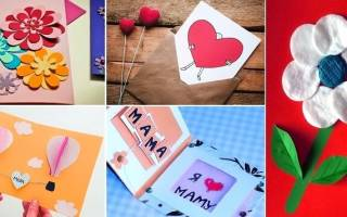 Поделка открытка маме на день матери